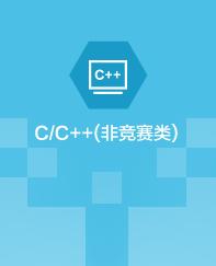 卡墨尤尼编程教育